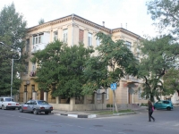 Novorossiysk, st Novorossiyskoy Respubliki, house 15. Apartment house
