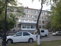 Новороссийск, улица Новороссийской Республики, дом 20. поликлиника