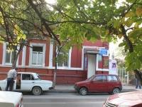新罗西斯克市, Novorossiyskoy Respubliki st, 房屋 24. 多功能建筑