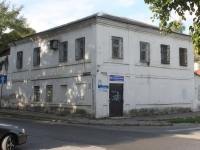 Новороссийск, улица Новороссийской Республики, дом 25. органы управления