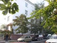Novorossiysk, Novorossiyskoy Respubliki st, house 28. Apartment house