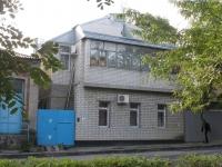 Новороссийск, улица Новороссийской Республики, дом 30. многоквартирный дом