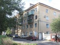 Novorossiysk, Novorossiyskoy Respubliki st, house 31/33. Apartment house