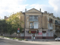 新罗西斯克市, Novorossiyskoy Respubliki st, 房屋 36. 公寓楼