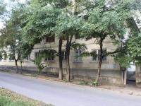 Novorossiysk, Novorossiyskoy Respubliki st, house 39. Apartment house