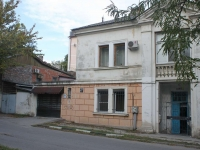 Novorossiysk, Novorossiyskoy Respubliki st, house 41А. Apartment house