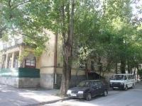 Новороссийск, улица Новороссийской Республики, дом 50. многоквартирный дом
