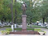Новороссийск, улица Новороссийской Республики. памятник Л.И. Брежневу
