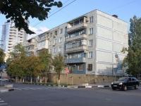 Novorossiysk, Revolyutsii 1905 goda  st, house 6. Apartment house