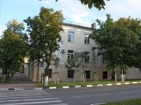 Novorossiysk, Revolyutsii 1905 goda  st, house 10. Apartment house