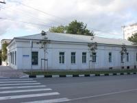 Novorossiysk, st Revolyutsii 1905 goda , house 11. nursery school