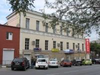 Novorossiysk, st Revolyutsii 1905 goda , house 16. multi-purpose building