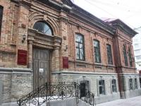 新罗西斯克市, Revolyutsii 1905 goda  st, 房屋 19. 公共机关
