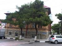 Новороссийск, улица Революции 1905 года, дом 19. общественная организация