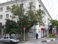 Novorossiysk, Revolyutsii 1905 goda  st, house 21. Apartment house