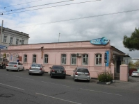 Novorossiysk, Revolyutsii 1905 goda  st, house 31. multi-purpose building