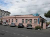 Novorossiysk, st Revolyutsii 1905 goda , house 31. multi-purpose building