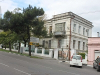 Новороссийск, улица Революции 1905 года, дом 33. многоквартирный дом
