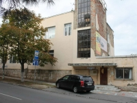 Novorossiysk, Revolyutsii 1905 goda  st, house 37. multi-purpose building