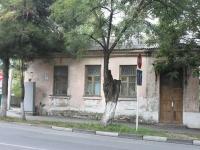 新罗西斯克市, Revolyutsii 1905 goda  st, 房屋 39. 公寓楼