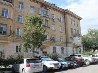 Novorossiysk, Gubernskogo st, house 1. Apartment house