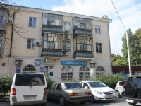 Novorossiysk, Gubernskogo st, house 3А. Apartment house