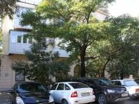 Novorossiysk, Gubernskogo st, house 3. Apartment house