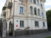 Novorossiysk, Gubernskogo st, house 13. Apartment house