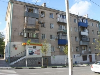 Novorossiysk, Gubernskogo st, house 37. Apartment house