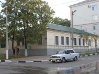 新罗西斯克市, 管理机关 Военная комендатура Новороссийского гарнизона, Gubernskogo st, 房屋 39