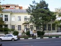 """Novorossiysk, nursery school №33 """"Якорек"""", Gubernskogo st, house 42"""