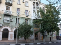 Novorossiysk, Gubernskogo st, house 50. Apartment house
