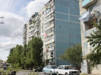 Novorossiysk, Dzerzhinsky avenue, house 140. Apartment house