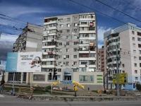 Новороссийск, Дзержинского проспект, дом 152. жилой дом с магазином
