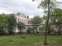 """Novorossiysk, nursery school №62 """"Калинка"""", Dzerzhinsky avenue, house 164А"""