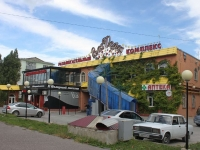 Novorossiysk, entertainment complex Лас-Вегас, Dzerzhinsky avenue, house 172А
