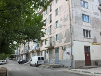 Novorossiysk, Dzerzhinsky avenue, house 172. Apartment house