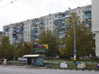 Novorossiysk, Dzerzhinsky avenue, house 185. Apartment house