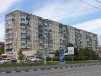 Novorossiysk, Dzerzhinsky avenue, house 187. Apartment house