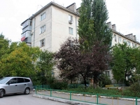 Novorossiysk, Dzerzhinsky avenue, house 191. Apartment house
