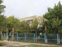 "Novorossiysk, nursery school №63 ""Рябинушка"", Dzerzhinsky avenue, house 193"