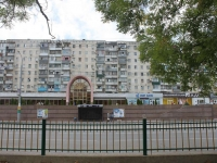 Novorossiysk, Dzerzhinsky avenue, house 197. Apartment house with a store on the ground-floor