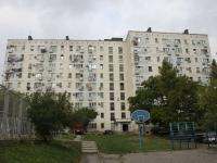 Novorossiysk, Dzerzhinsky avenue, house 199. Apartment house