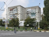 Novorossiysk, Dzerzhinsky avenue, house 203. Apartment house