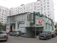 Novorossiysk, Dzerzhinsky avenue, house 204А. dental clinic