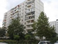 Novorossiysk, Dzerzhinsky avenue, house 204. Apartment house