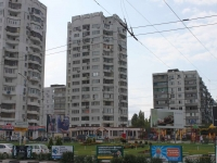 Novorossiysk, Dzerzhinsky avenue, house 205А. Apartment house with a store on the ground-floor