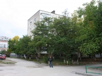 Novorossiysk, Dzerzhinsky avenue, house 205. Apartment house