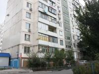 Novorossiysk, Dzerzhinsky avenue, house 206. Apartment house