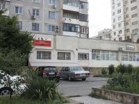 Novorossiysk, Dzerzhinsky avenue, house 210Б. music school